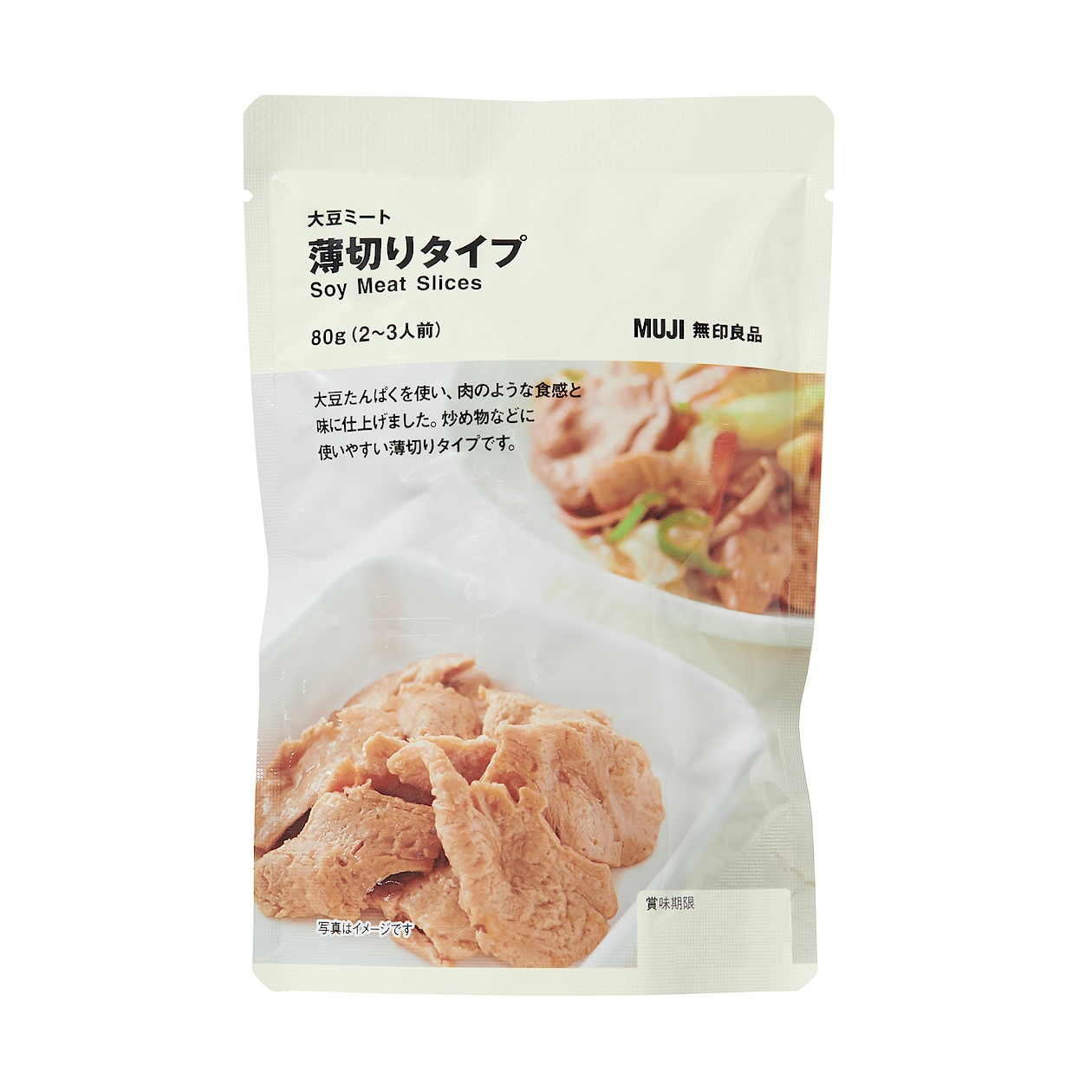 Muji Soy Meat Slices