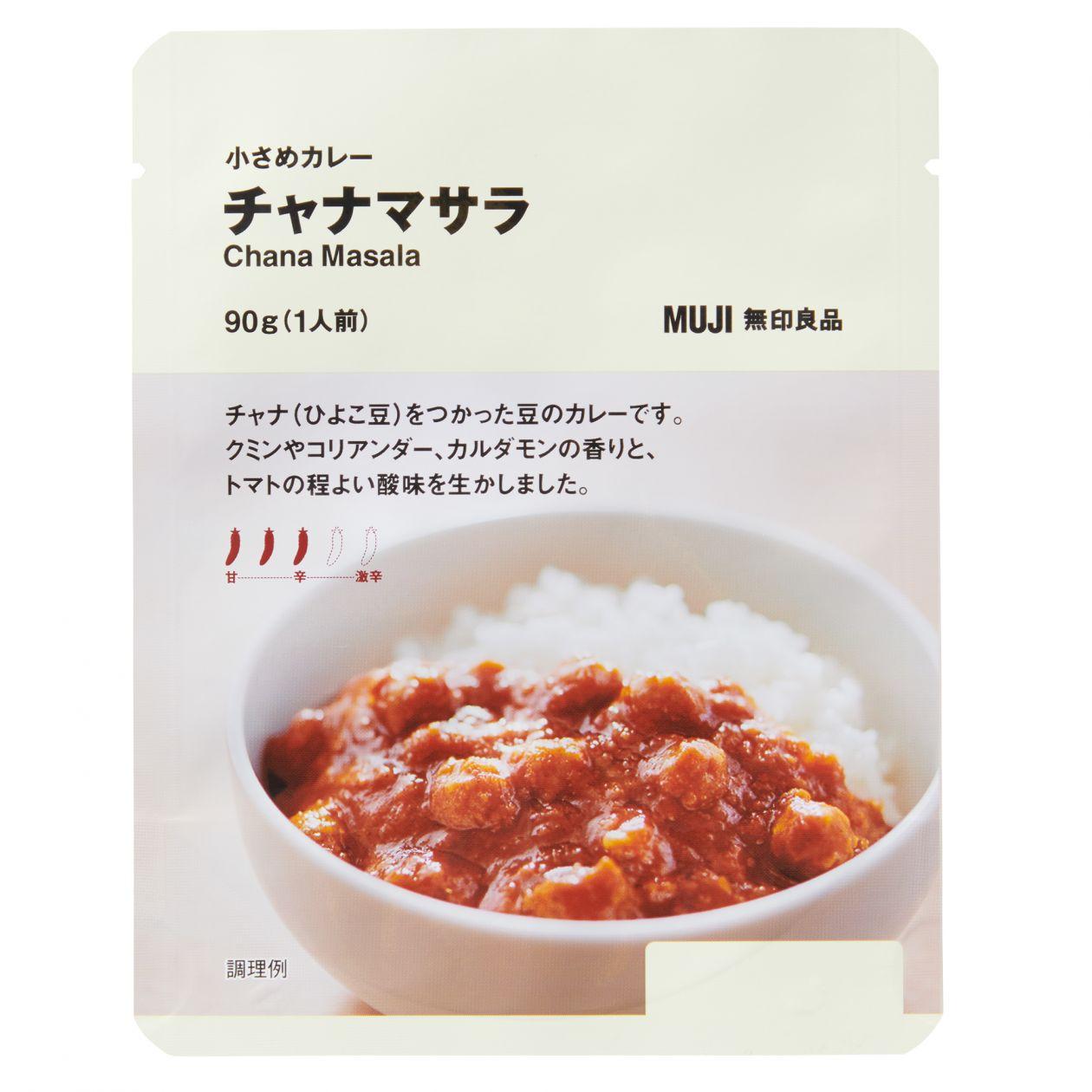 Mujirushi Ryohin Chana Masala Small Curry