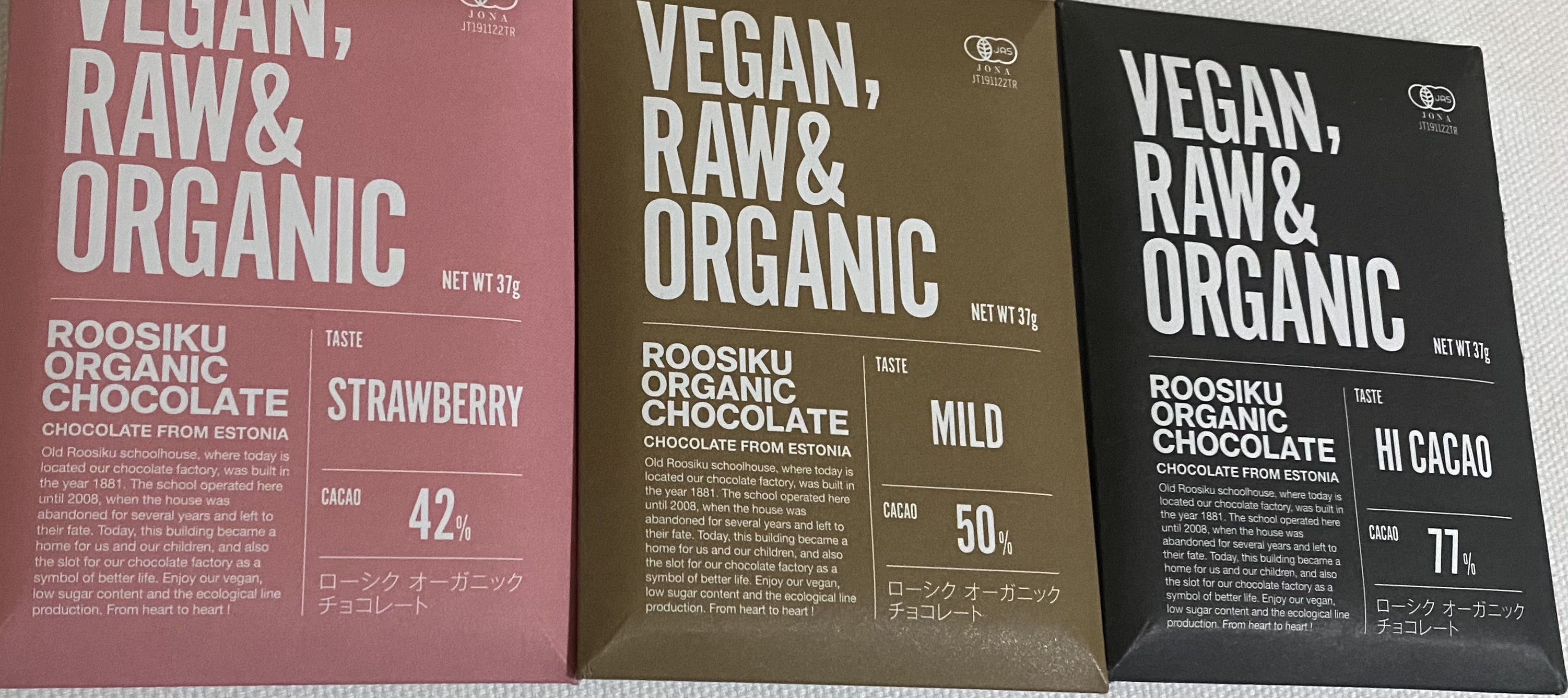 Roosiku Organic Chocolate