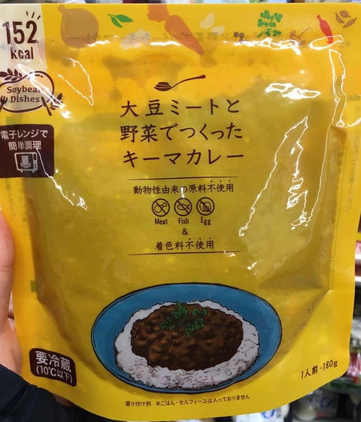Toyo Corp. Soymeat and Vegetable Keema Curry