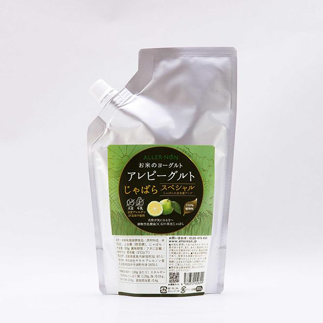 Arepi Citrus Jabara (Special) Rice Yogurt