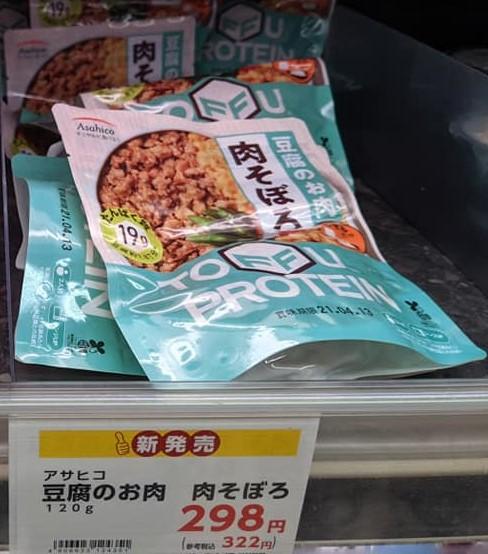 Asahico Toffu Protein Niku Soboro (Ground Meat)