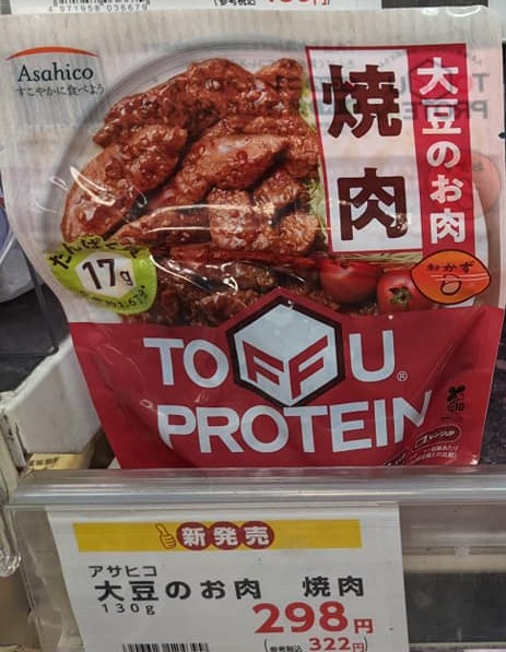 Asahico Toffu Protein Yakiniku (Grilled Meat)