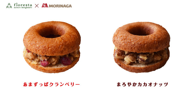 Floresta x Macrobiha collaboration doughnuts