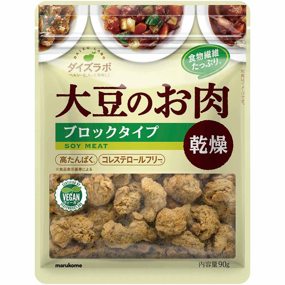 Marukome Soybean Laboratories Soybean Meat Blocks, Dry Type