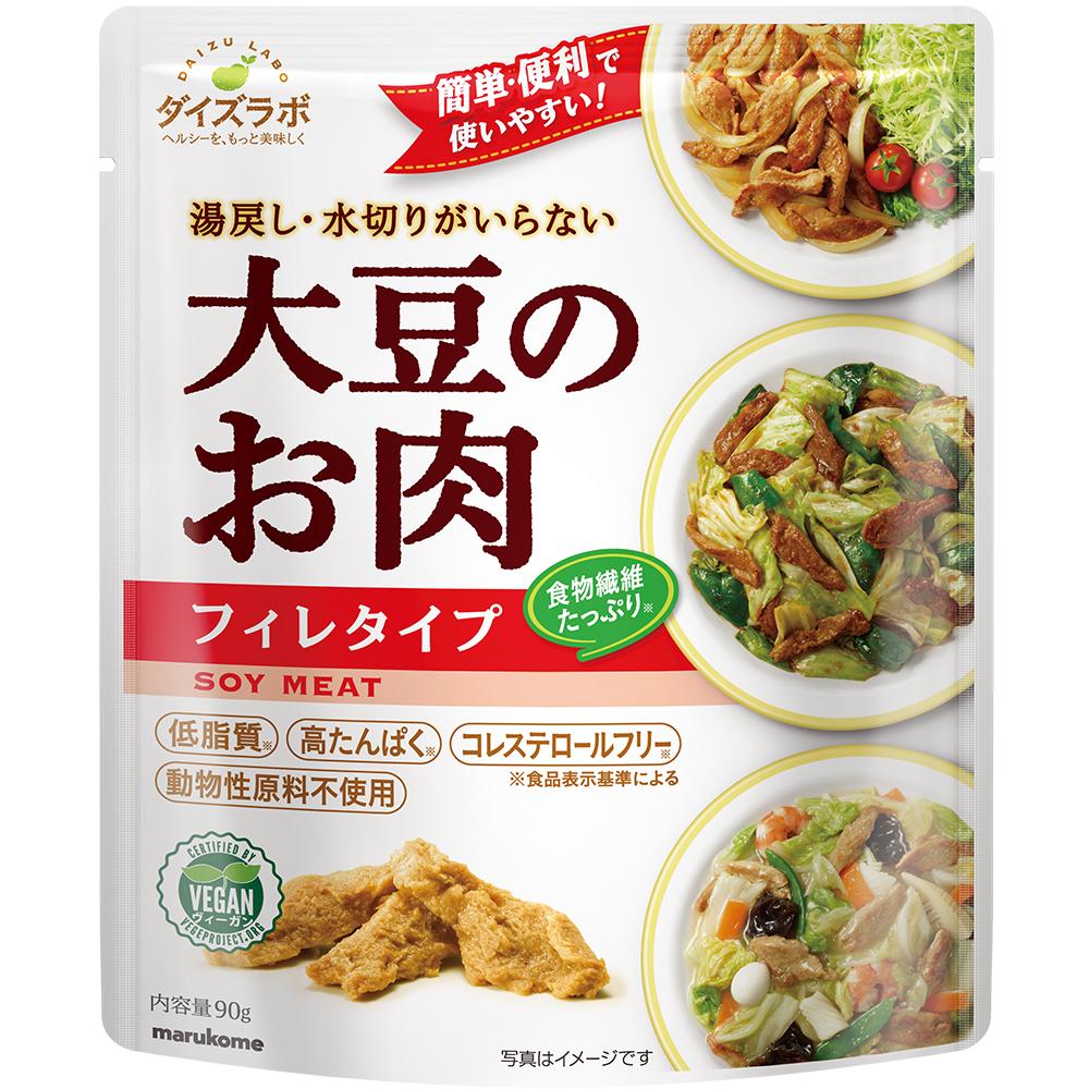 Marukome Soybean Laboratories Soymeat Filet, Retort Pouch Type