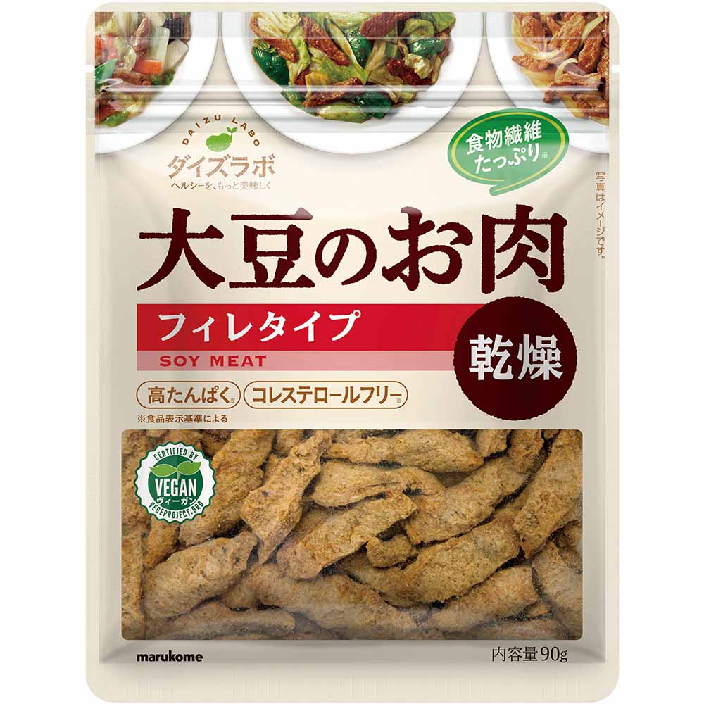 Marukome Soybean Laboratories Soymeat Fillet, Dry Type