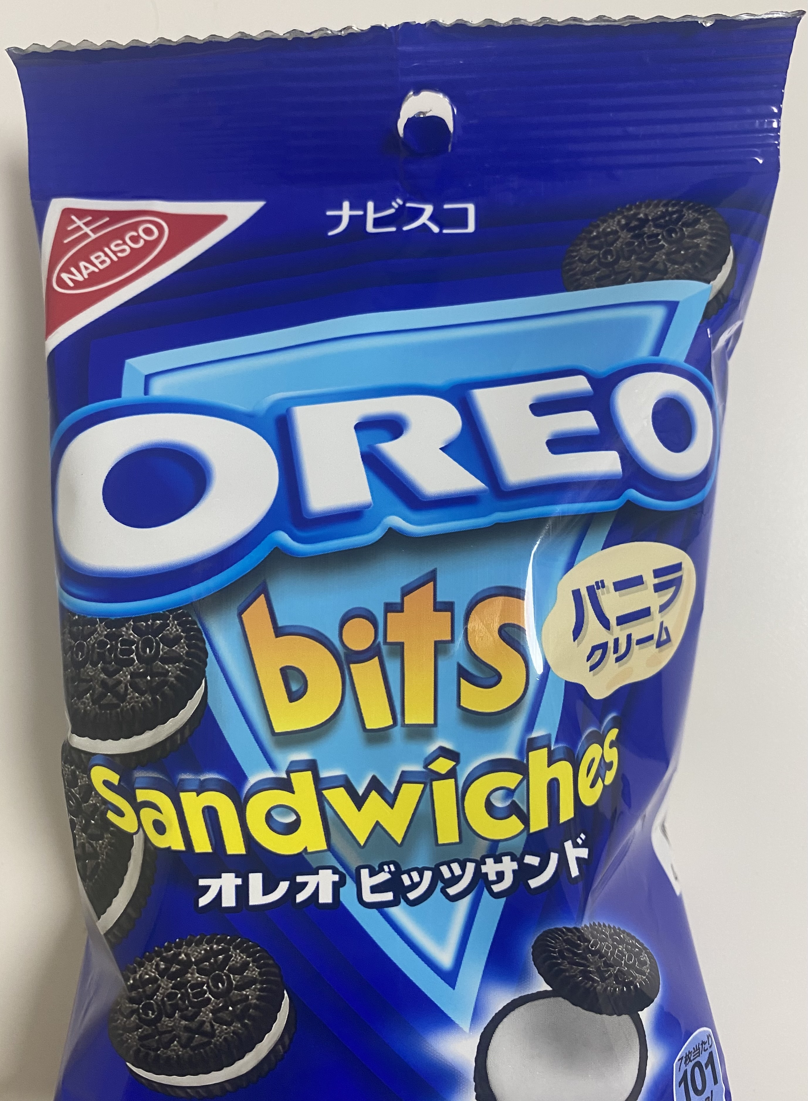 Nabisco Oreo Bits Sandwiches