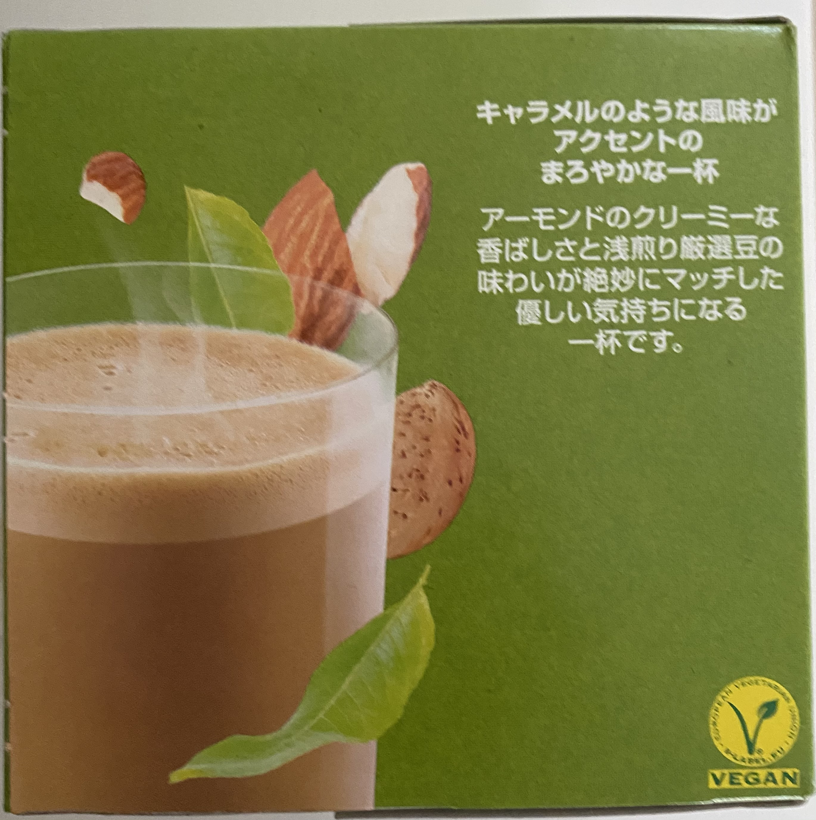 Nescafe Dolce Gusto Almond Latte capsules vegan mark
