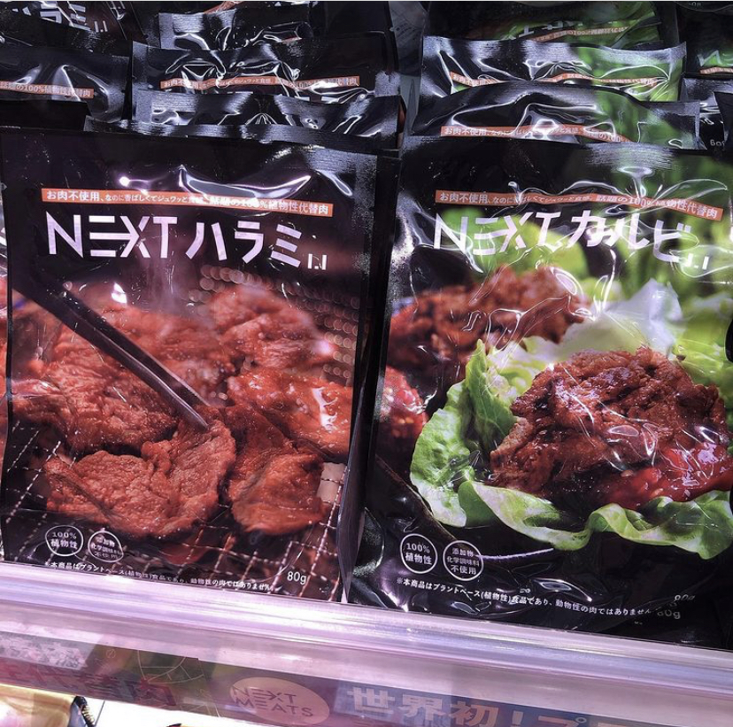 Next Meats Harami and Kalbi