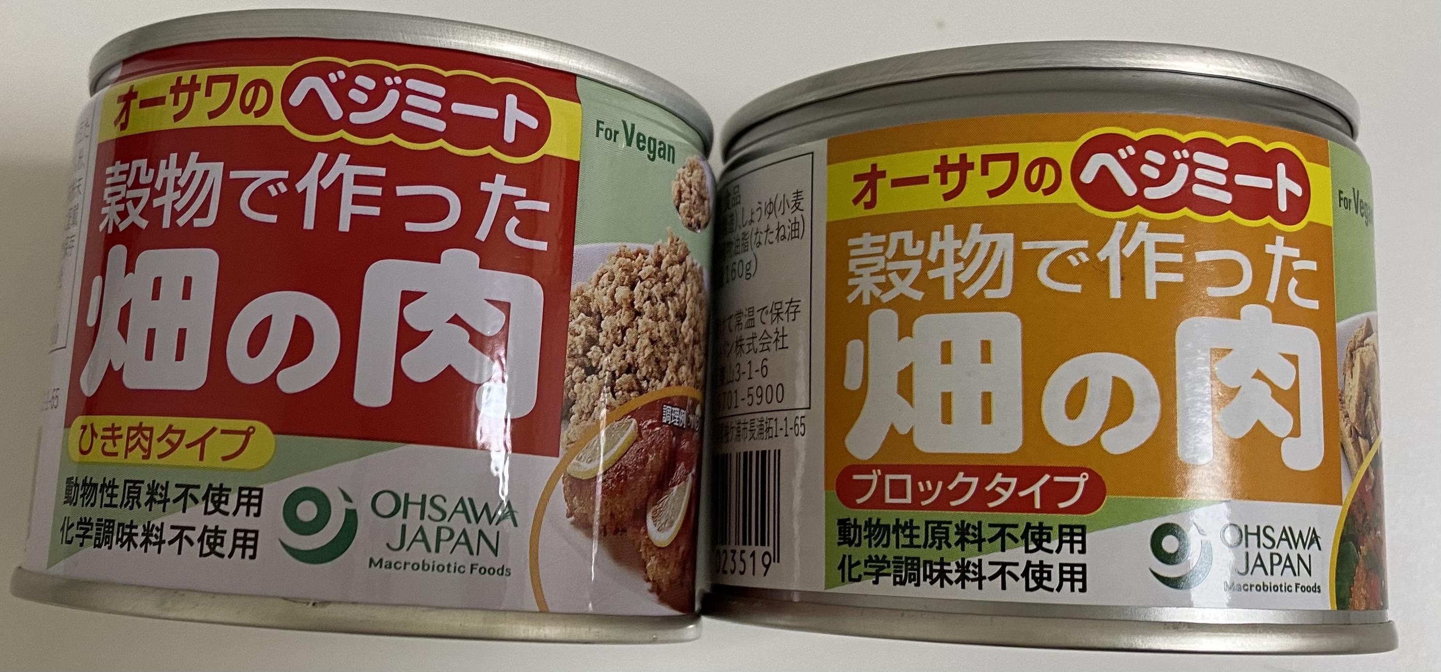 Ohsawa Japan Veggie Meat