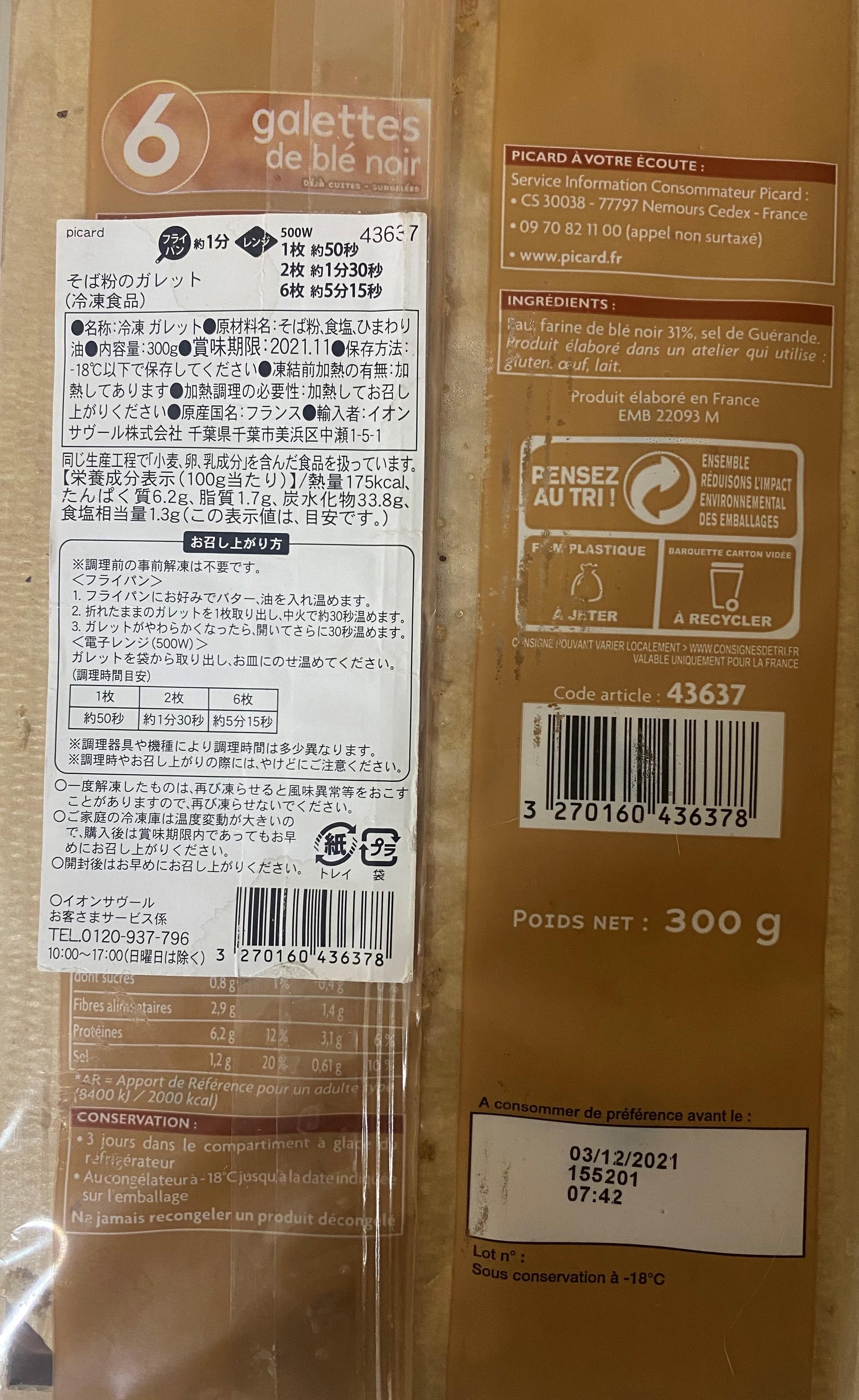 picard galettes de ble noir back of package