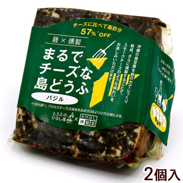 Tofu no Hiroshiya Just Like Cheese Island Tofu, Basil