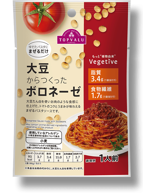 TopValu Vegetive Bolognese Sauce Made with Soybeans