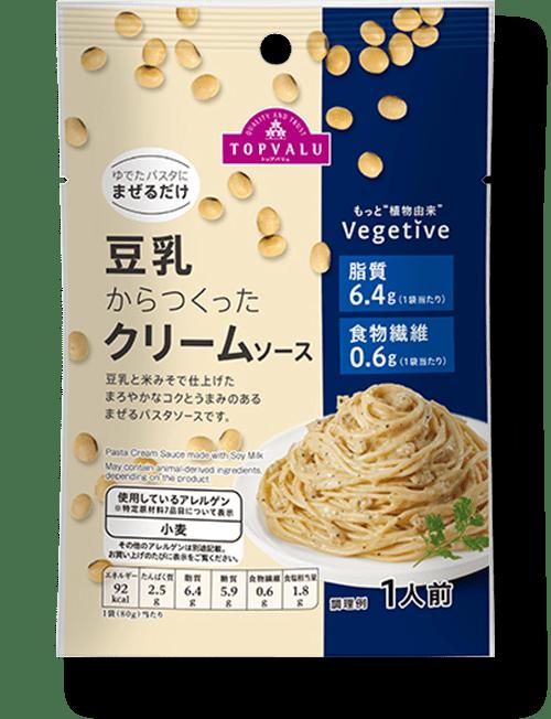 TopValu Vegetive Pasta Cream Sauce Made with Soymilk