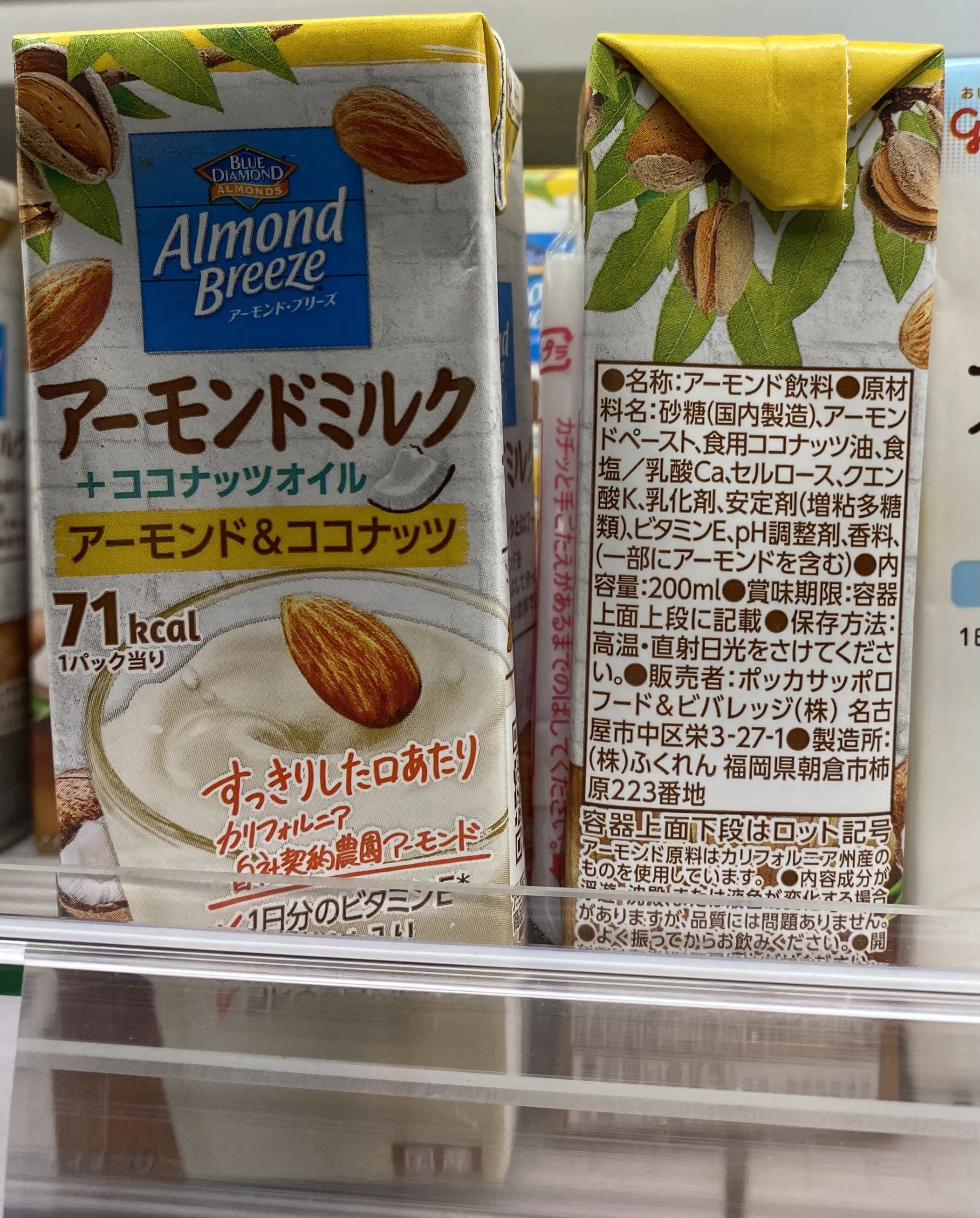 Almond Breeze Almond Milk, Almond & Coconut