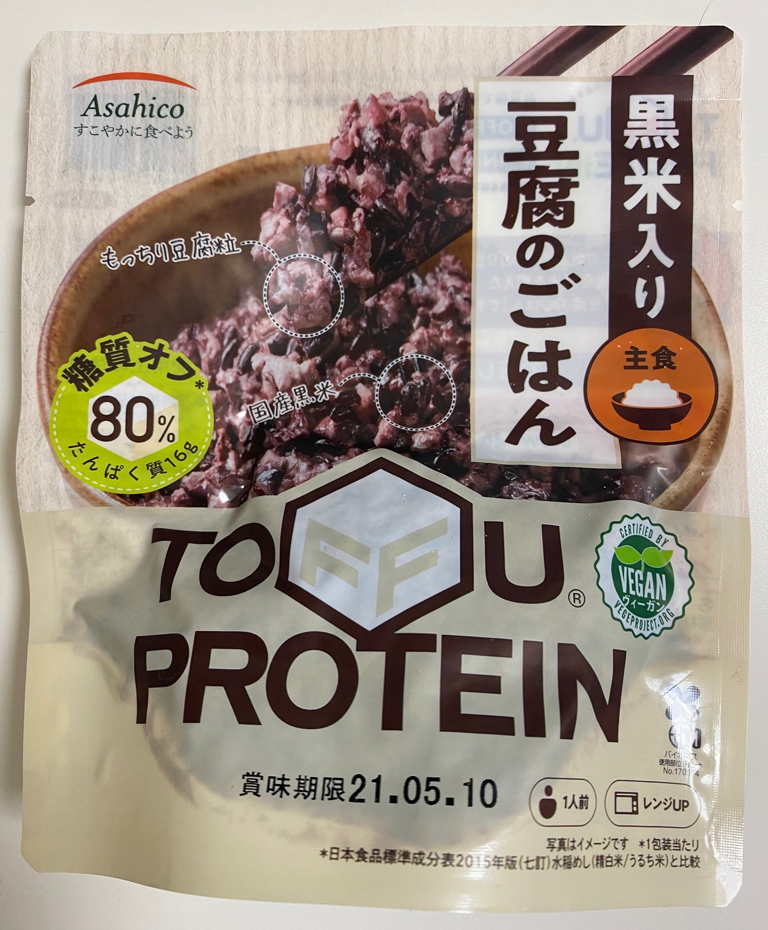 Asahico toffu protein tofu rice with black rice