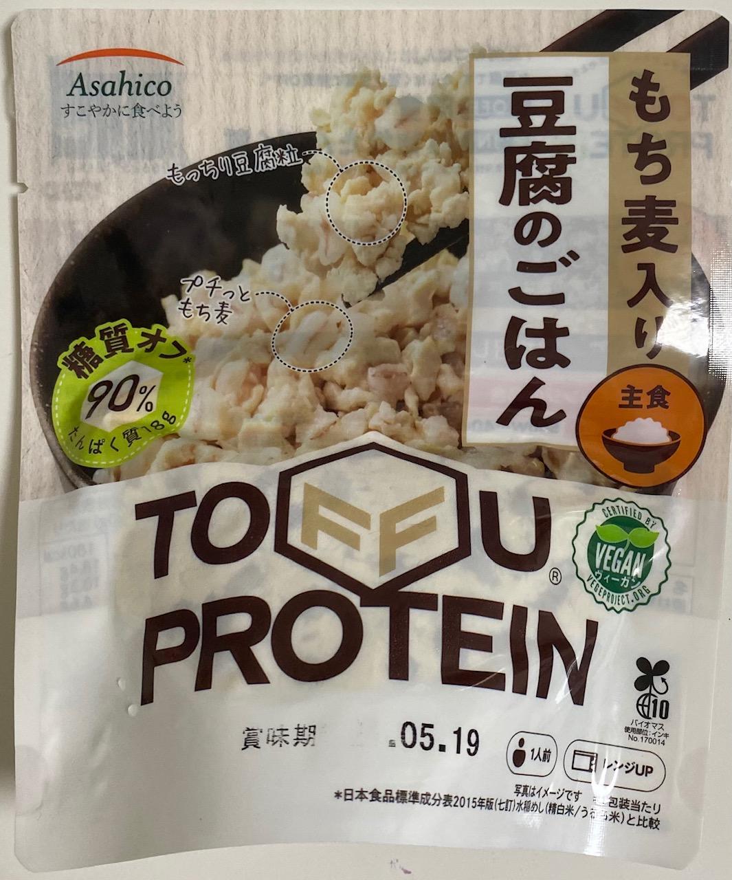 Asahico Toffu Protein Tofu Rice with Pearl Barley