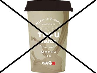 Beyond Tofu Latte Mocha