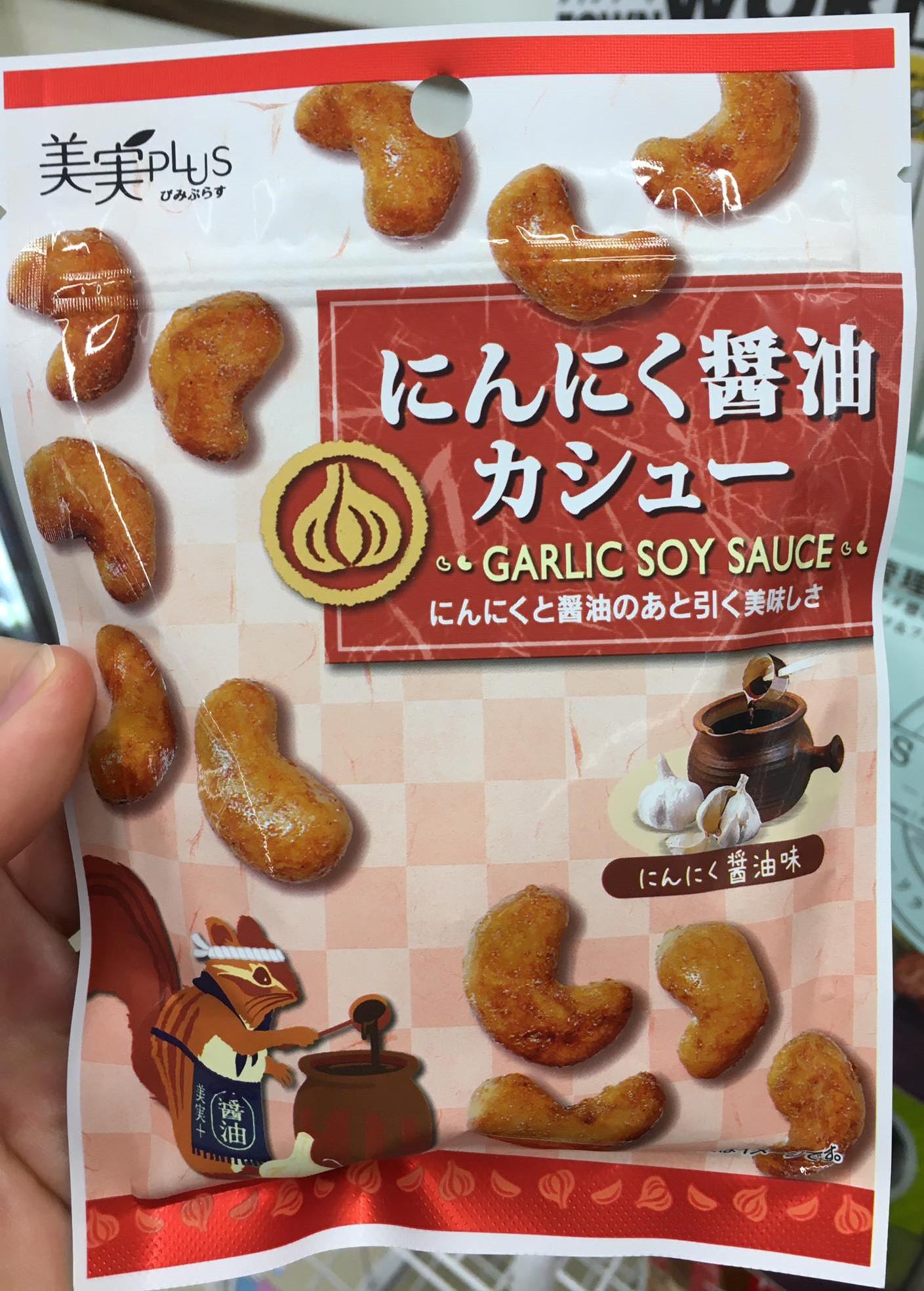 Bimi Plus Garlic Soy Sauce Cashew