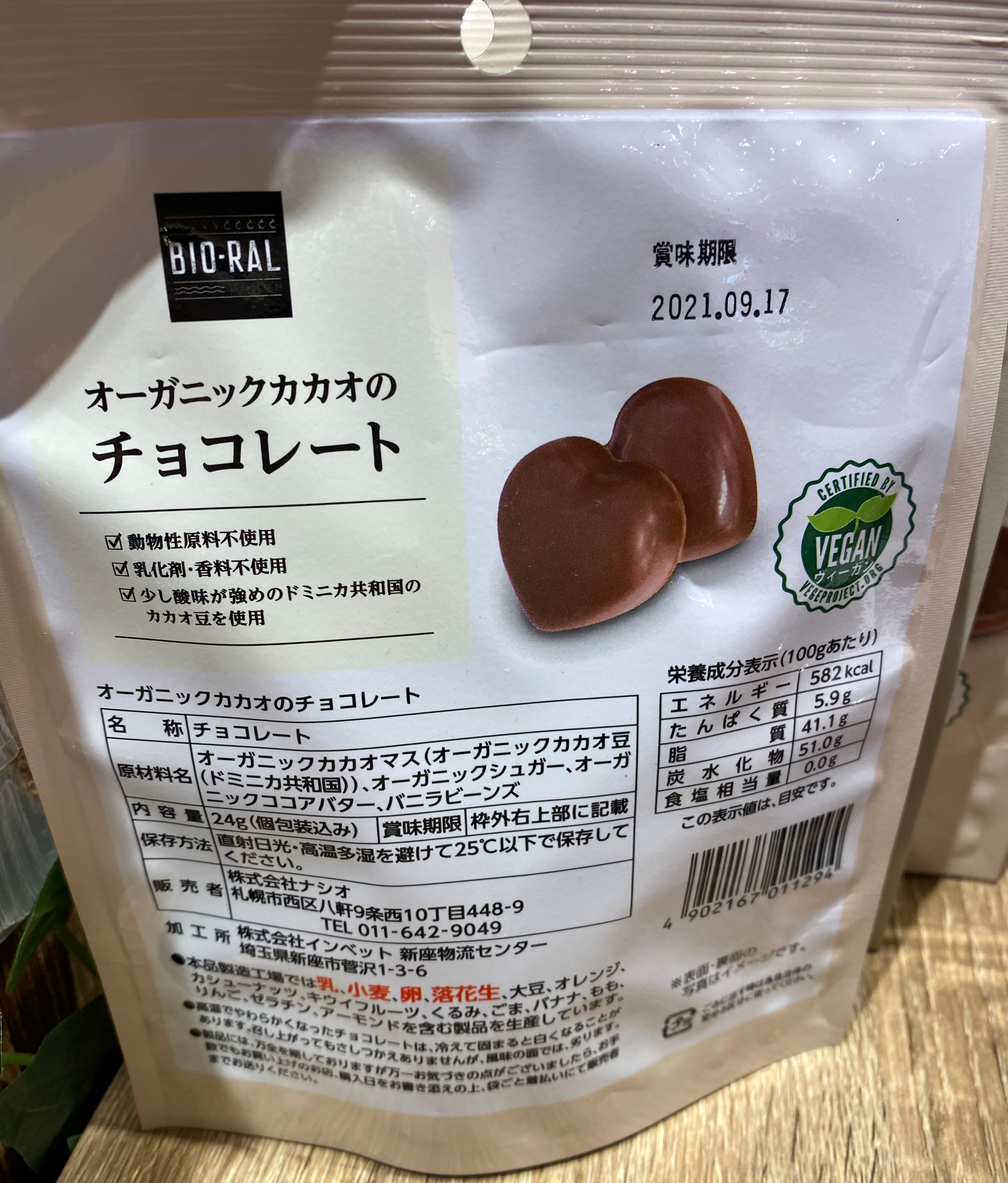 Bio Ral Organic Cacao Chocolates back of package