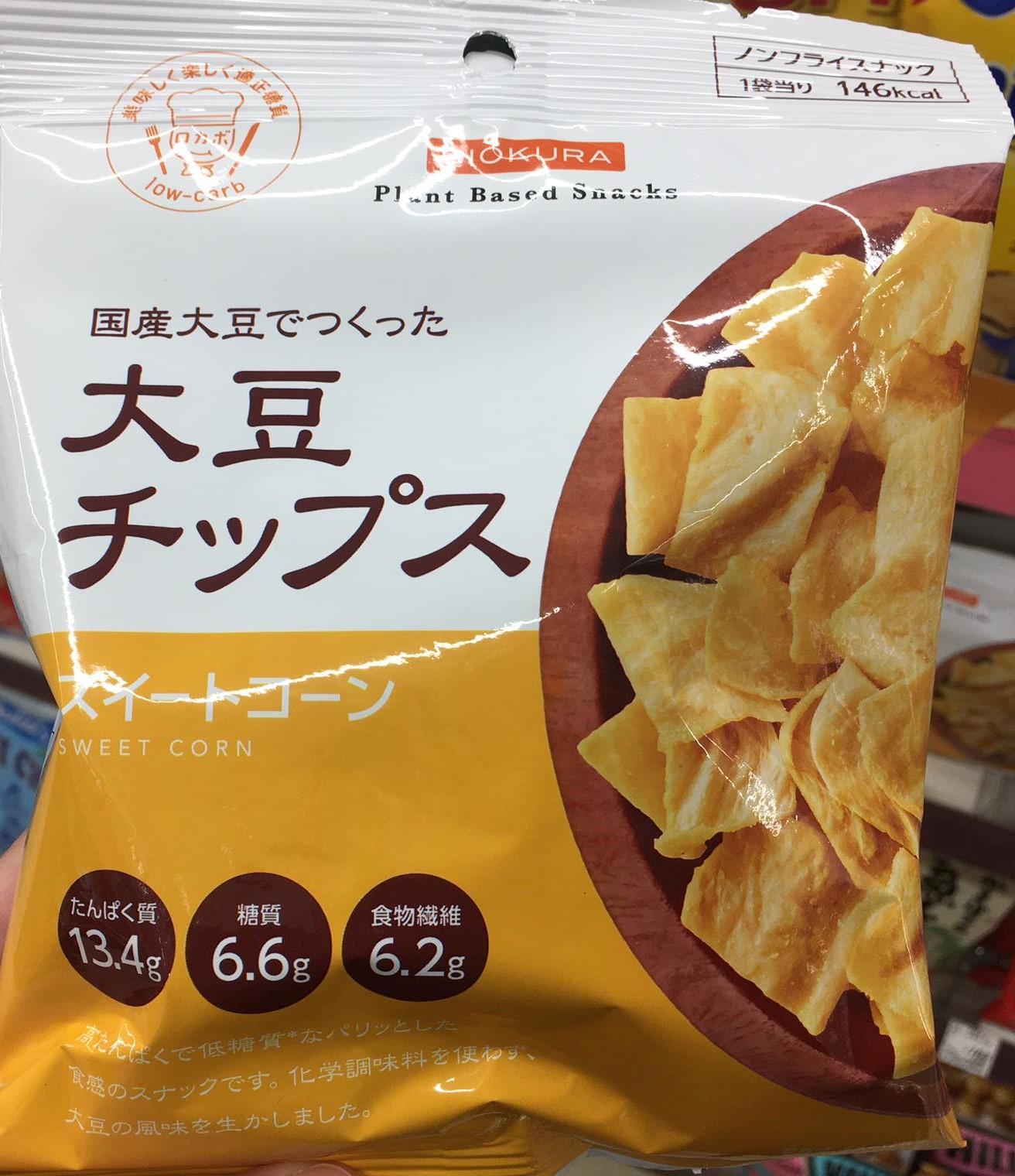 Biokura Soybean Chips, Sweet Corn