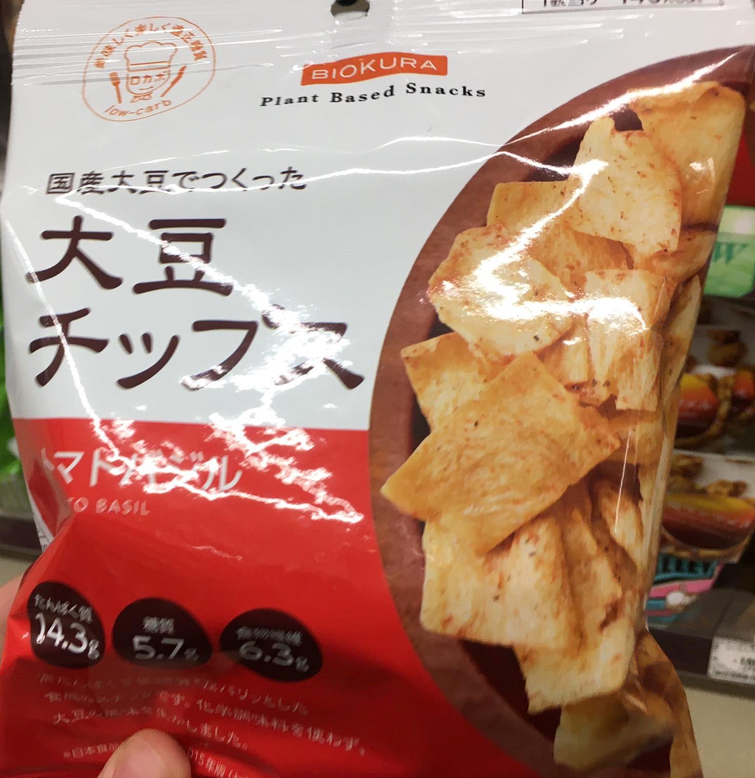Biokura Soybean Chips Tomato Basil