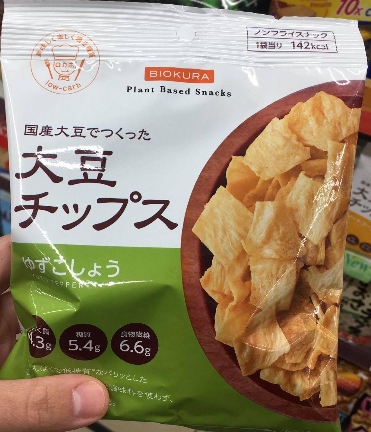 Biokura Soybean Chips Yuzu Pepper