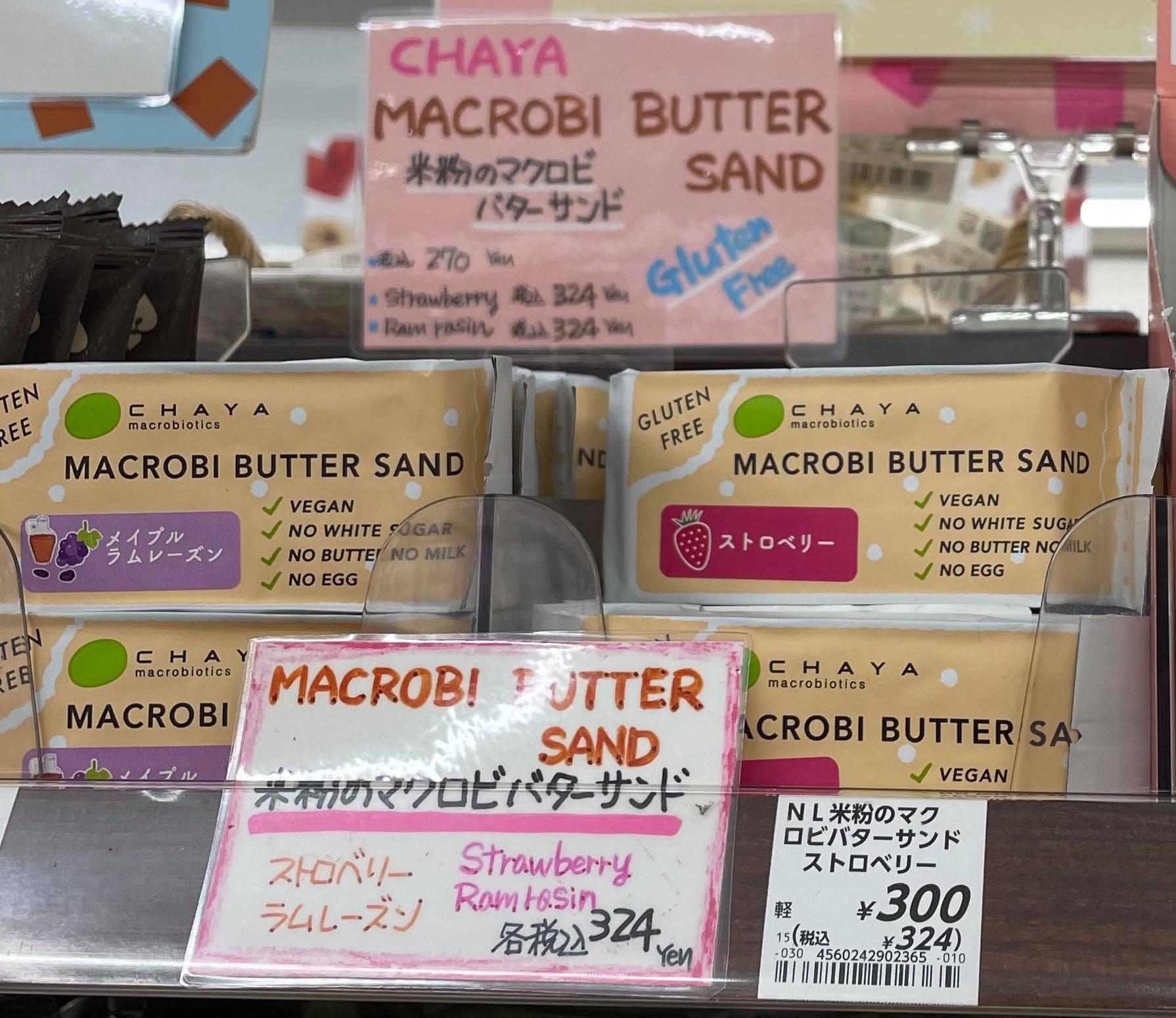 Chaya Macrobiotics Macrobi Butter Sand Maple Rum Raisin & Strawberry