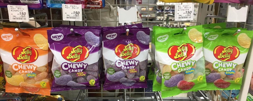 Jelly Belly Chewy Candy 3 flavors