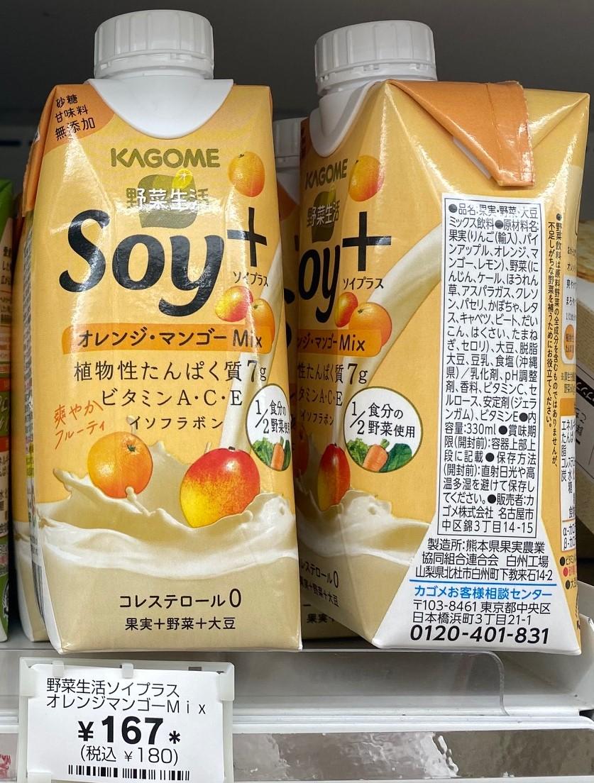 Kagome Orange Mango Mix Soy Plus