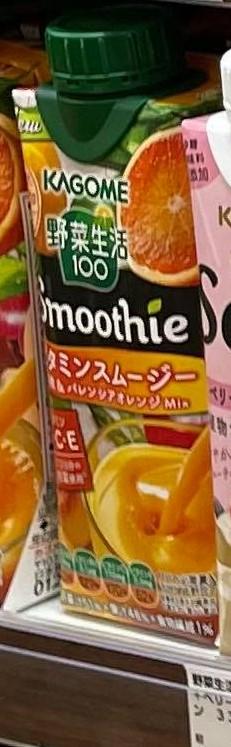 Kagome Vegetable Life 100 Smoothie Vitamin Smoothie Yellow Peach & Valencia Orange Mix