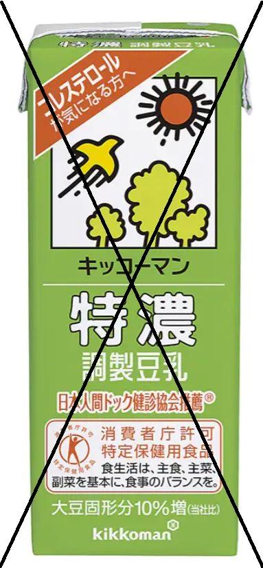 Kikkoman Tokunou Chousei (Rich Processed) Soymilk