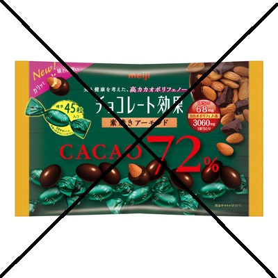 Meiji Chocolate Effects 72% Cacao Unglazed Almonds Large Bag 166g
