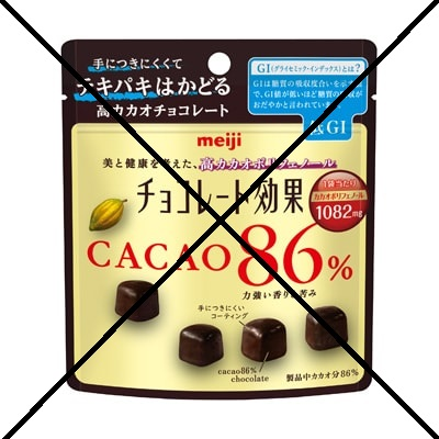 Meiji Chocolate Effects 86% Cacao tablets