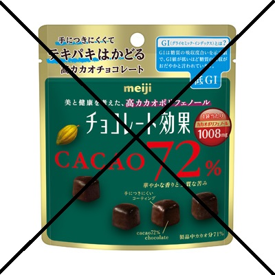 Meiji Chocolate Effects Cacao 72% pouch 40g