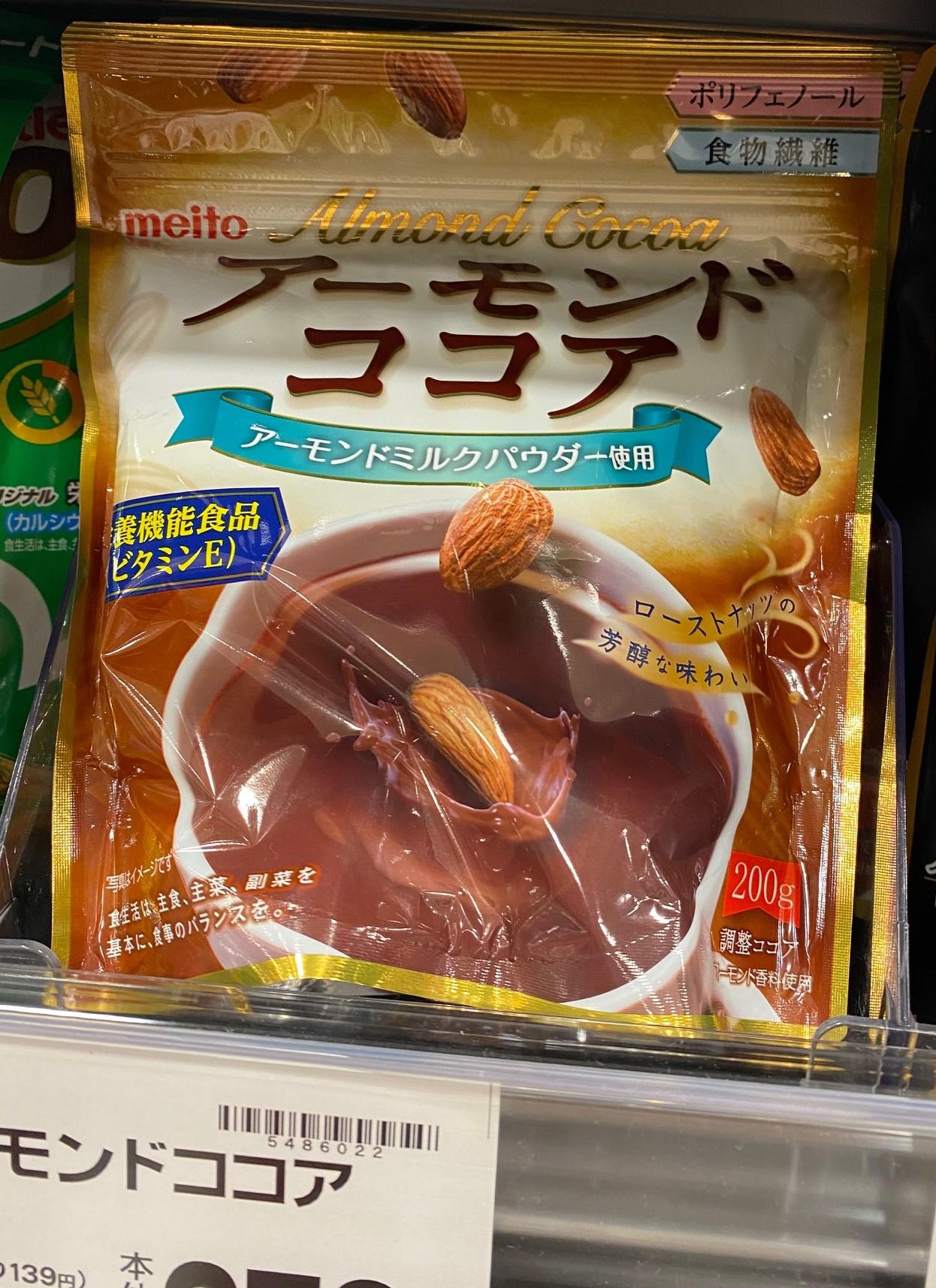 Meito Almond Cocoa