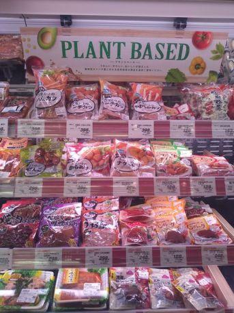 Plant Based Maruetsu Faux Meat section