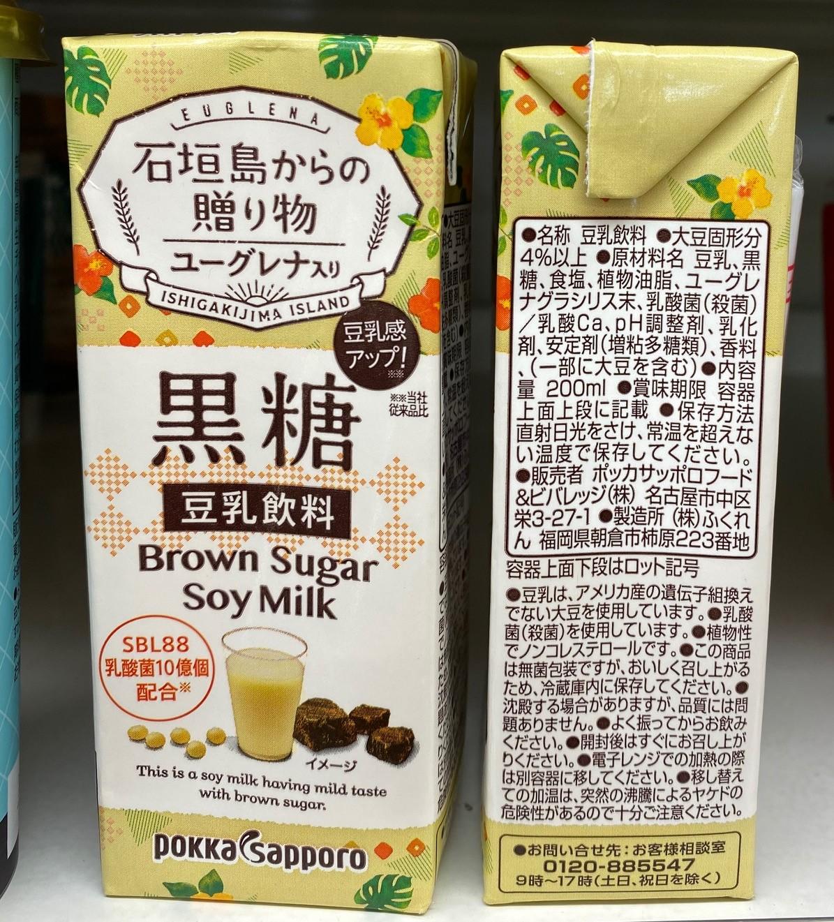 Pokka Sapporo Ishigakijima Island Brown Sugar Soy Milk