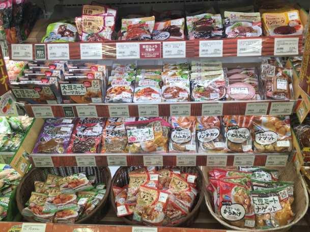 Soy Meat section Tobu