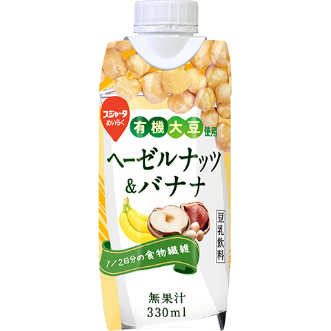 Sujahta Meiraku Hazelnut & Banana Soymilk Beverage with Organic Soybeans