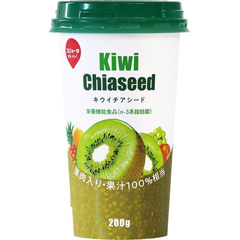 Sujahta Meiraku Kiwi Chia Seed