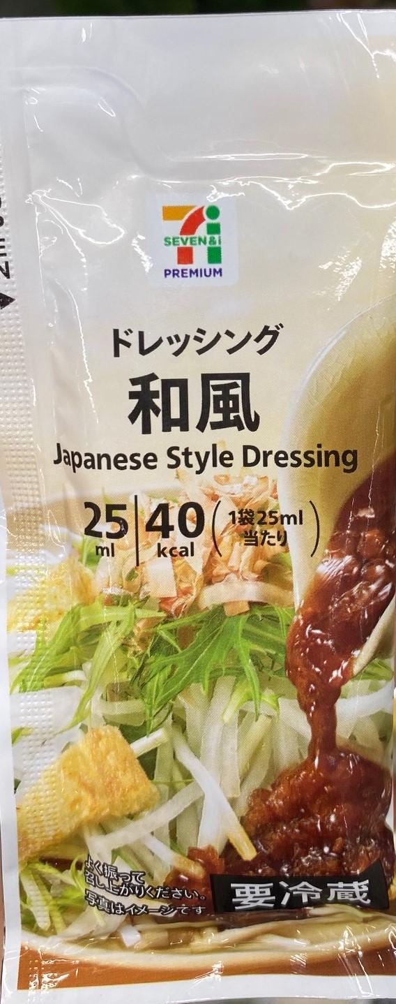 7-11 Japanese Style Dressing
