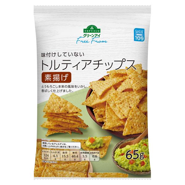 "Aeon ""Free From"" Unseasoned Fried Tortilla Chips"