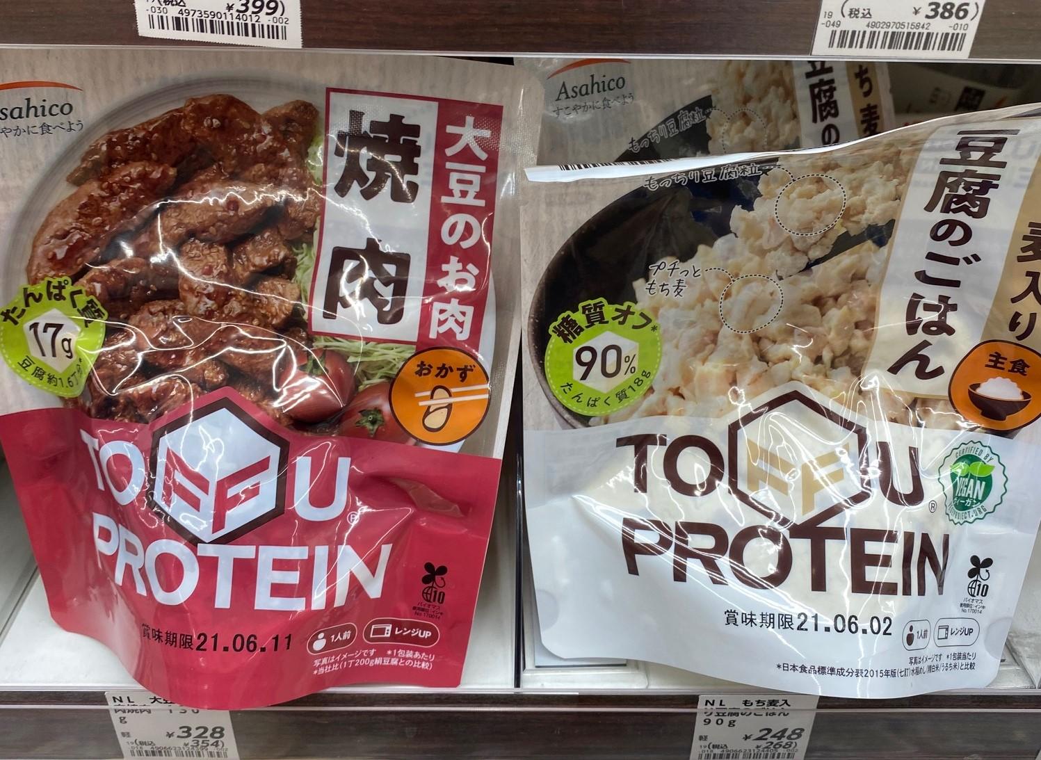 "Asahico Toffu Protein Yakiniku (""Grilled Meat"") and Asahico Toffu Protein Tofu Rice with Pearl Barley"