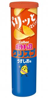 Calbee Crisp & Lightly Salted Potato Chips 115g