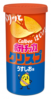 Calbee Crisp & Lightly Salted Potato Chips 50g