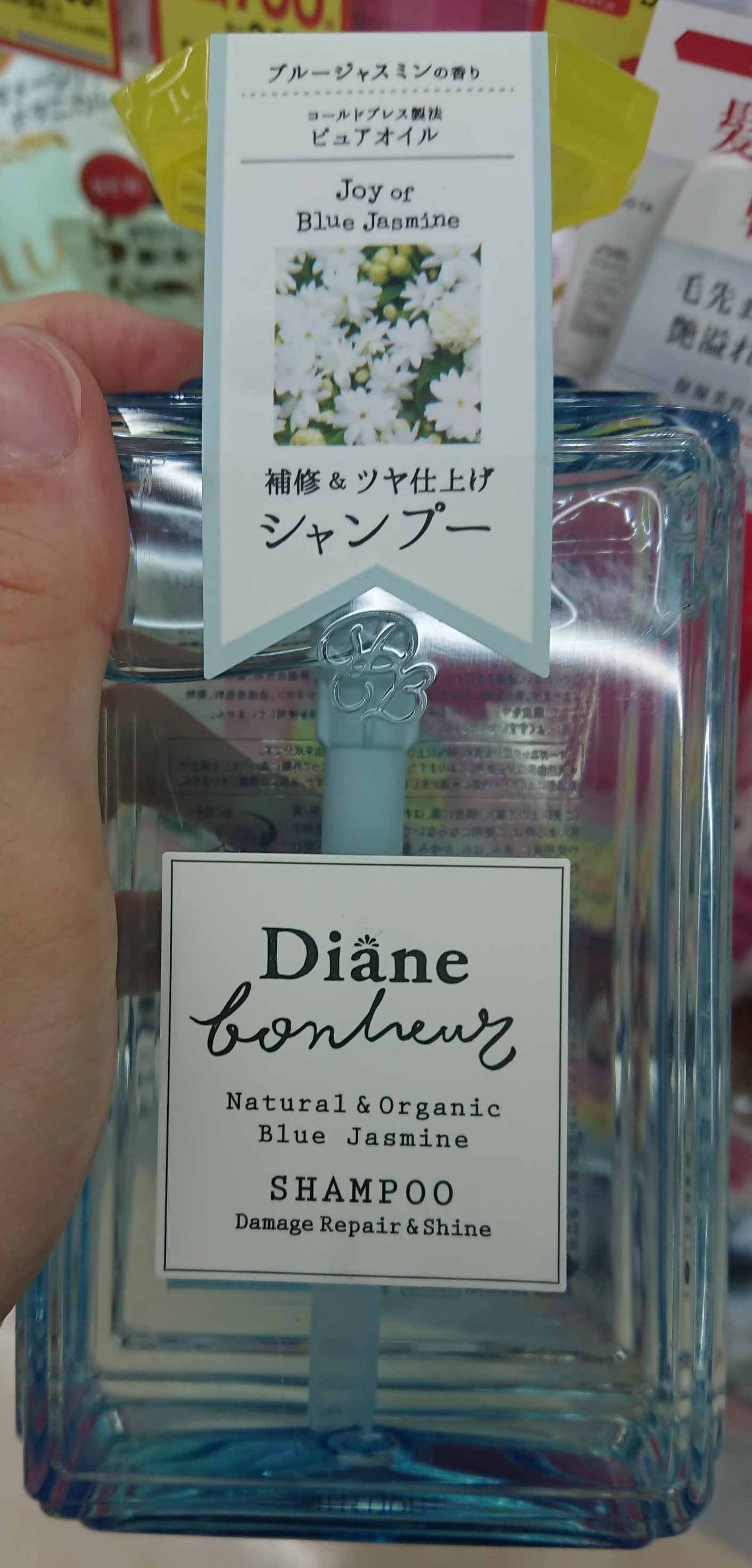 Diane Bonheur Blue Jasmine Shampoo, Vegan Society certified