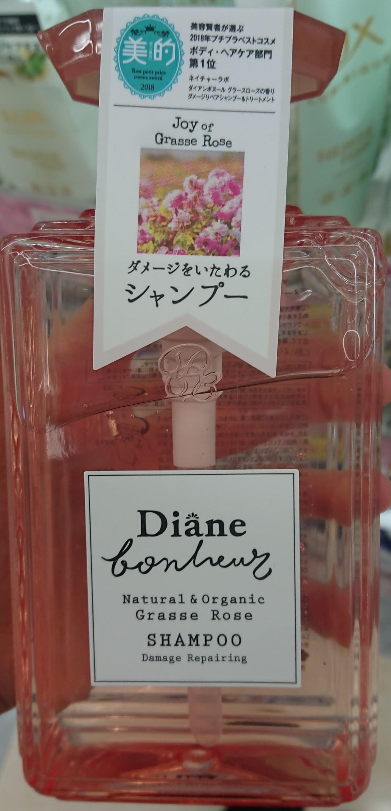 Diane Bonheur Natural & Organic Grasse Rose Shampoo, Damage Repairing (Vegan Society certified)
