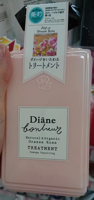 Diane Bonheur Natural & Organic Grasse Rose Treatment Damage Repairing